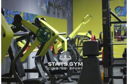 Фитнес-клуб STAR'S GYМ, Тунис