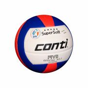 Мяч волейбольный CONTI